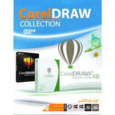 CorelDRAW COLLECTION