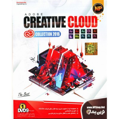 Adobe CREATIVE CLOUD COLLECTION 2016