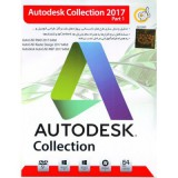 Autodesk Collection 2017 Part1