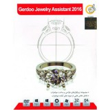 Gerdoo Jewelry Assistant 2016