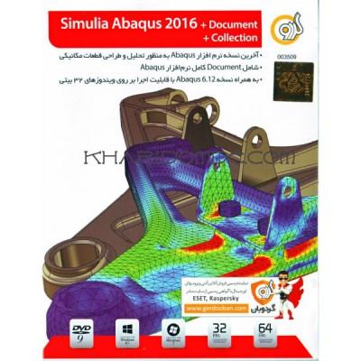 Simulia Abaqus 2016 + Document + Collection