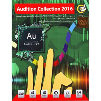 Audition Collection 2016