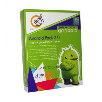 Android Pack 2.0 - گردو