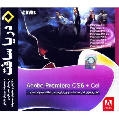 Adobe Premiere CS6+coll
