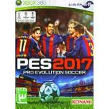 PES 2017 Xbox - های وی یو