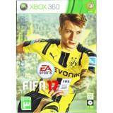 FIFA 17 Xbox - گردو