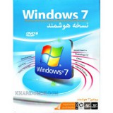windows 7 نسخه هوشمند