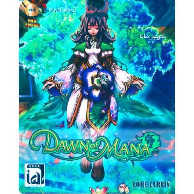 Dawn of Mana (ظهور مانا)