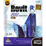 AUTODESK Revit 2017 Service Pack2 64Bit
