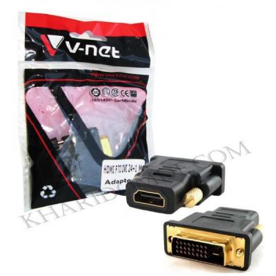 تبدیل DVI به V-net HDMI