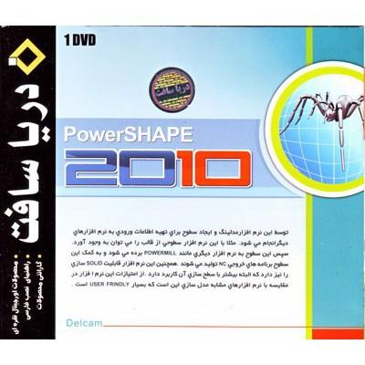 PowerSHAPE 2010
