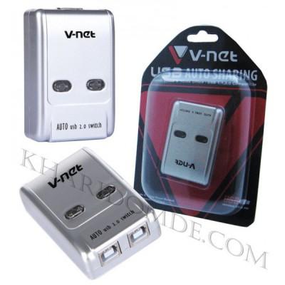 USB سوئیچ Auto دو پورت V-net پک شرینگ