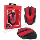 موس DATIS مدل B400 قرمز