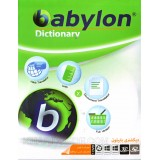 babylon Dictionary