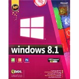 ٌWindows 8.1 UEFI Support 64Bit