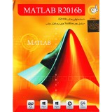 MATLAB R2016b