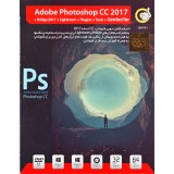 Adobe Photoshop CC 2017 + Bridge 2017 + lightroom + Plugin + Tools + GerdooYar