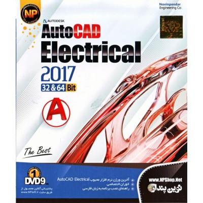 AutoCAD Electrical 2017 32&64Bit