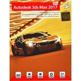 Autodesk 3ds Max 2017 SP2