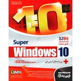 ویندوز 10 هومشند 32Bit + برنامه های کاربری