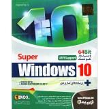 ویندوز 10 هومشند 64Bit + برنامه های کاربری