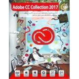 Adobe CC Collection 2017