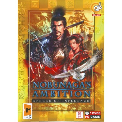 NOBUNAGA'S AMBITION : SPHERE INFLUENCE