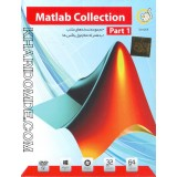 MATLAB Collection Part 1