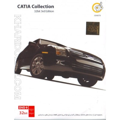 CATIA Collection 32bit 3rd Edition