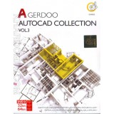 AutoCAD Collection Vol.3