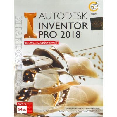AUTODESK INVENTOR PRO 2018