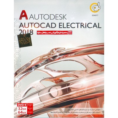 AUTODESK AutoCAD Electrical 2018