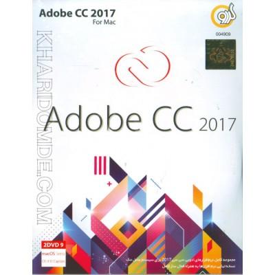 Adobe CC 2017 For Mac