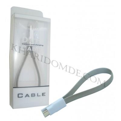 کابل Micro USB پاوربانکی طلایی