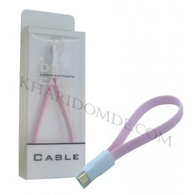 کابل Micro USB پاوربانکی گلبهی
