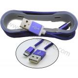کابل Micro USB کنفی بدون پک فیش فلزی کد 531 بنفش