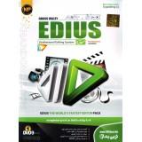 آموزش جامع EDIUS