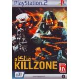 KILL ZONE - قتلگاه