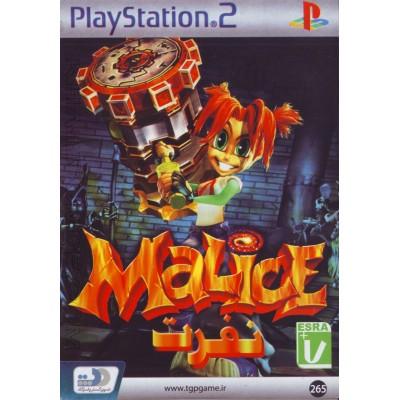 MaLicE - نفرت