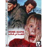 HOME ALONE - تنها در خانه