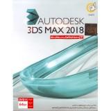 Autodesk 3DS MAX 3D 2018