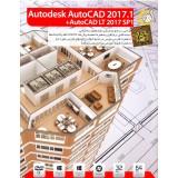 AutoDesk AutoCad 2017.1 +AutoCad LT 2017 SP 1