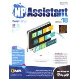 NP ASSISTANT Version 18