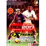 PES 2017 EXTREME -برترین نسخه موجود در جهان
