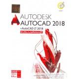 AUTODESK AUTOCAD 2018 + AutoCAD LT 2018