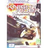 KNIGHT RIDER - راننده قهرمان 2