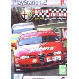Racing Italiano - مسابقات ماشین های آلفارومئو