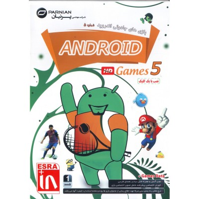 Android HD Games 5