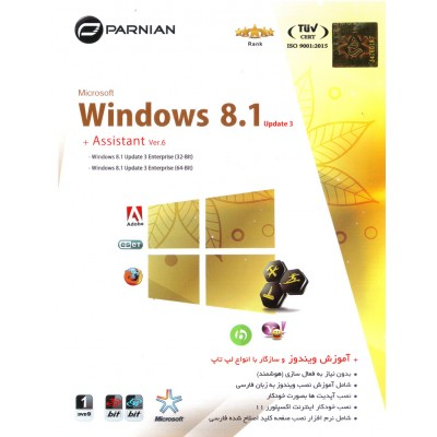 Windows 8.1 Update 3 & Assistant Ver.6