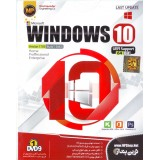 Windows 10 UEFI Support 64 Bit Ver.1703